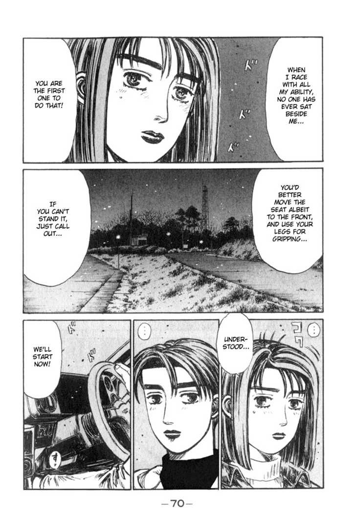 Initial D 189 Page 2
