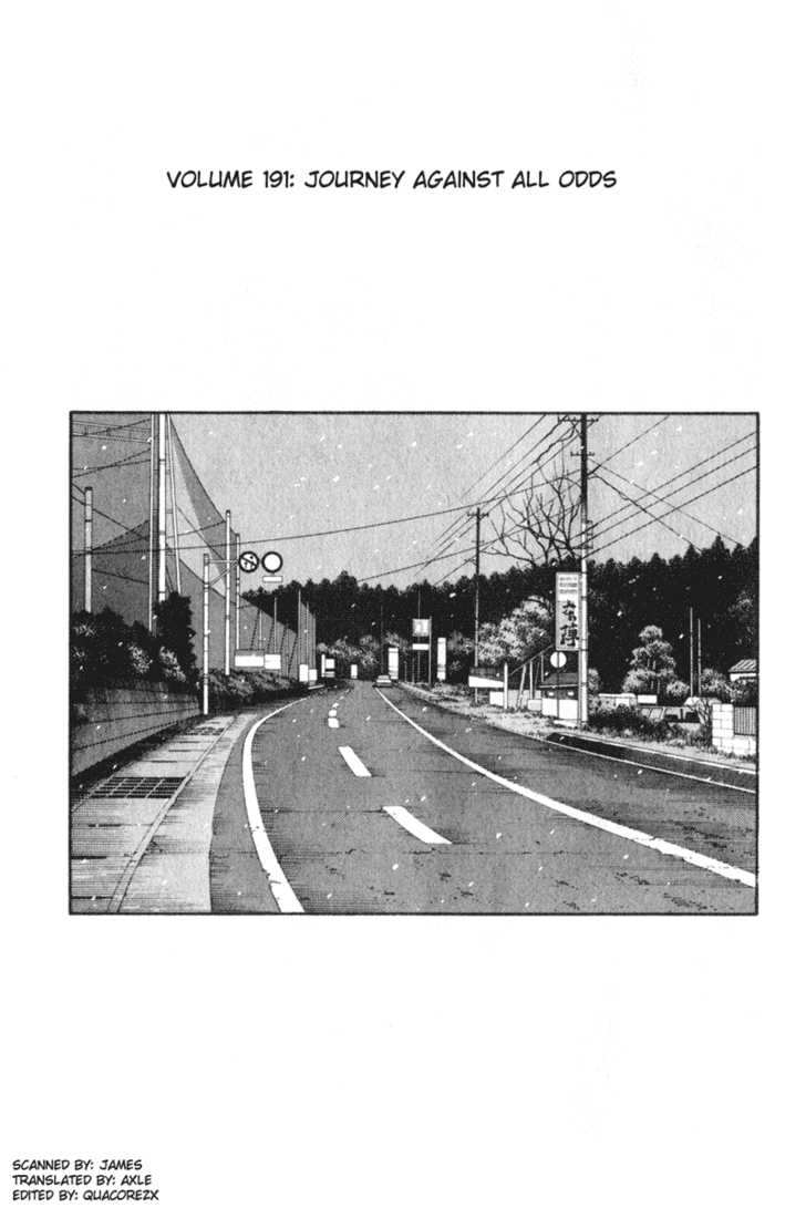 Initial D 191 Page 1