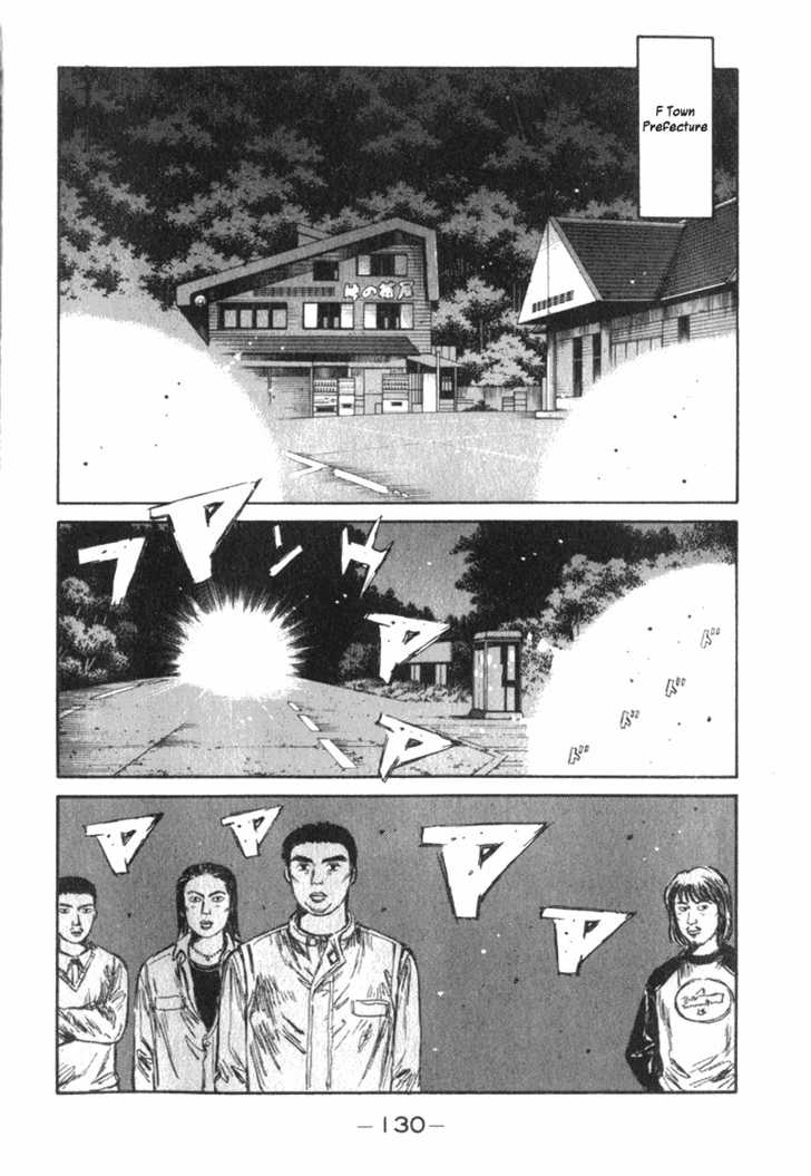 Initial D 193 Page 2