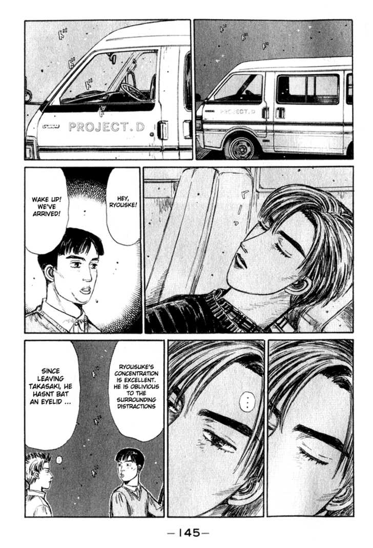 Initial D 194 Page 2