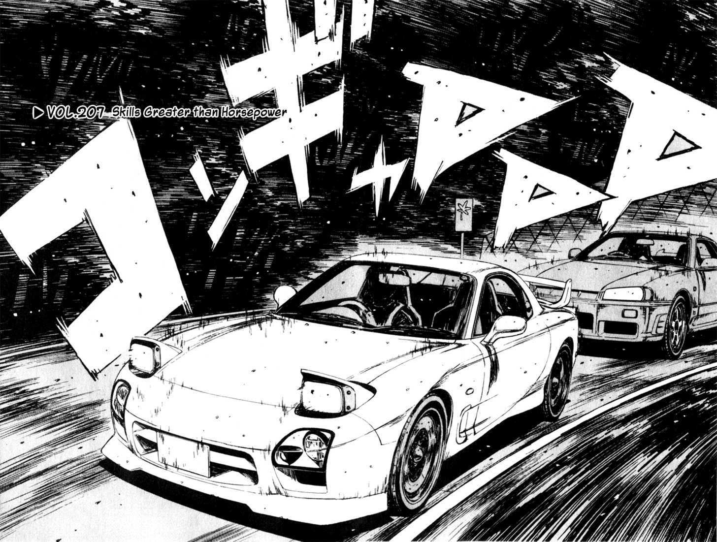 Initial D 207 Page 2