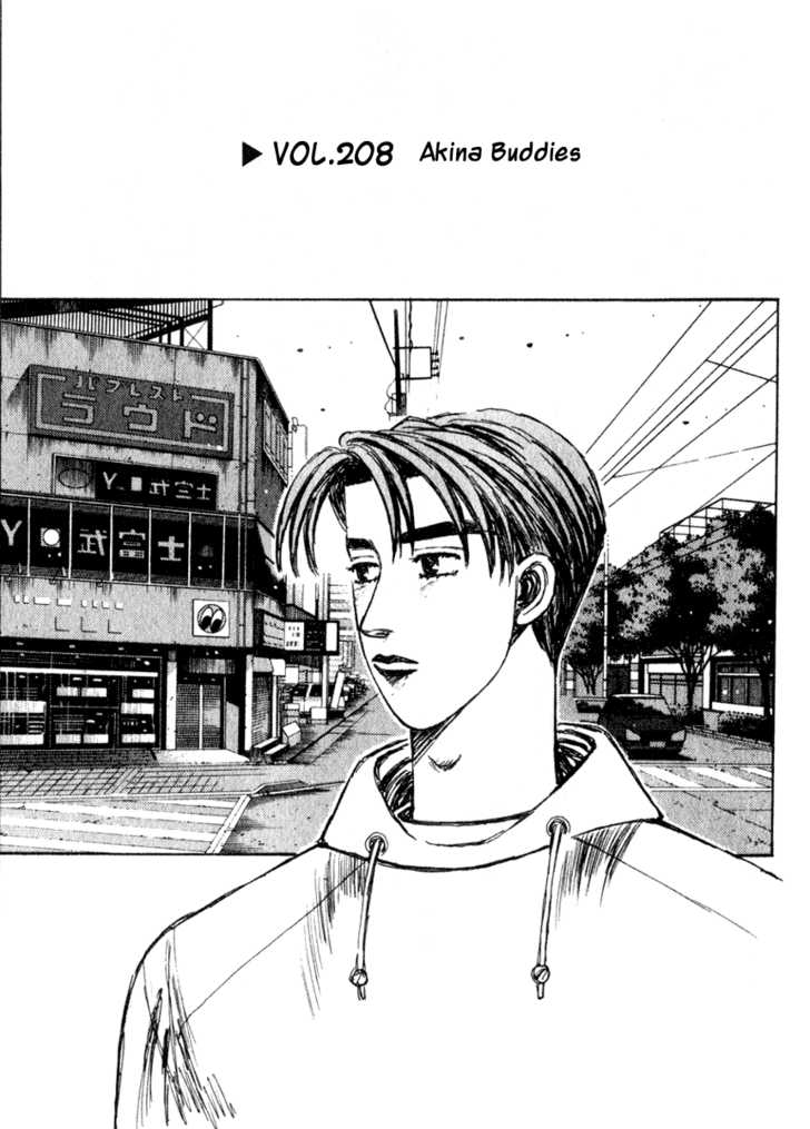 Initial D 208 Page 1