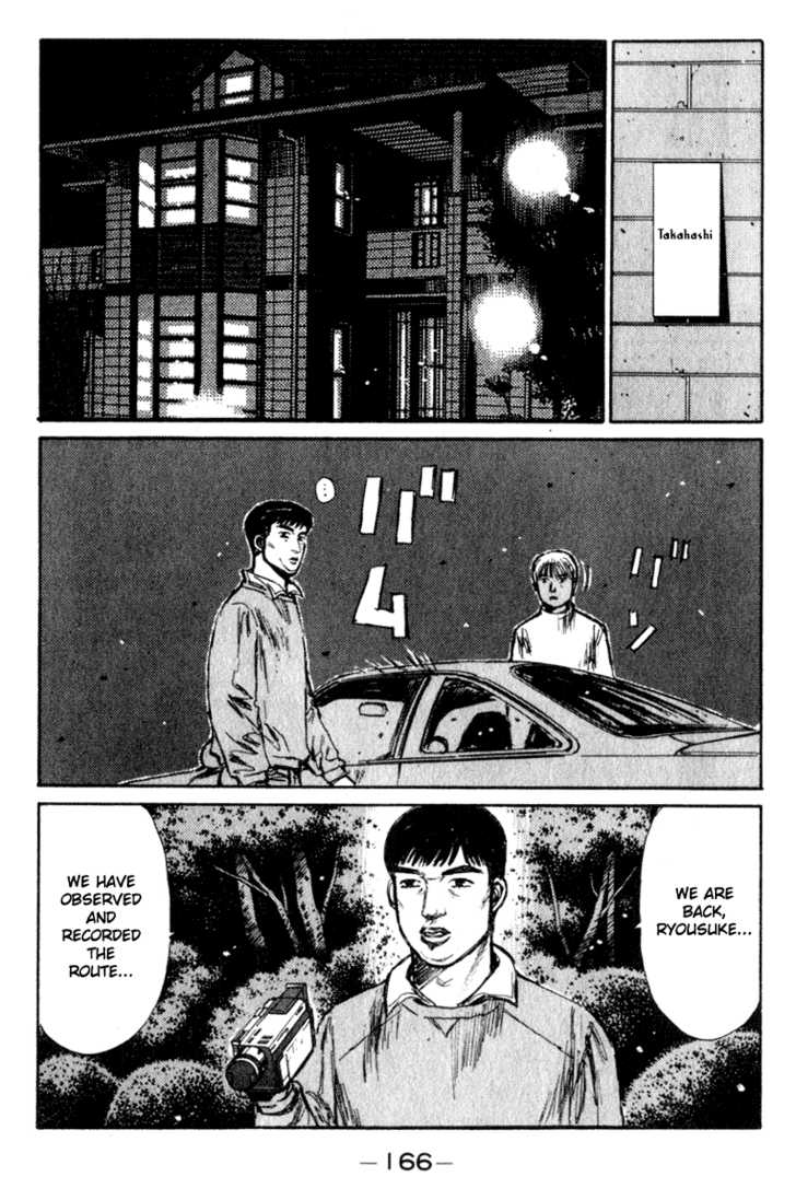 Initial D 209 Page 5