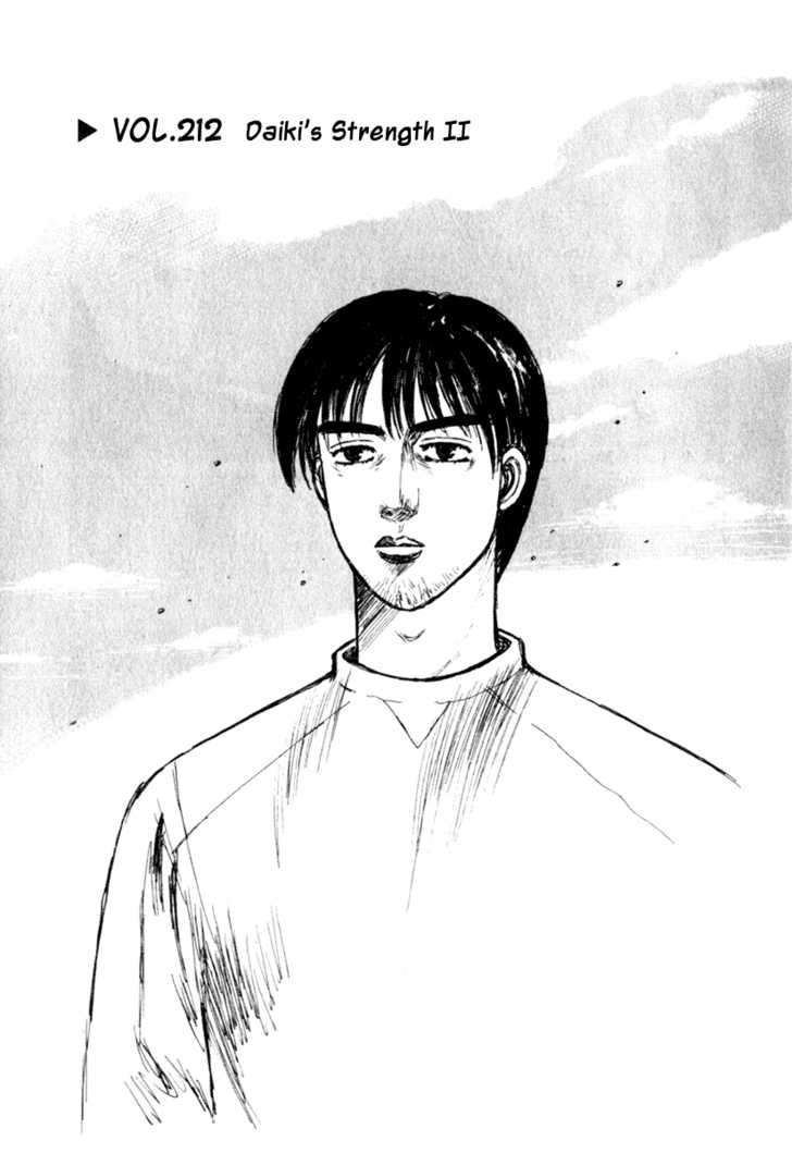 Initial D 212 Page 1