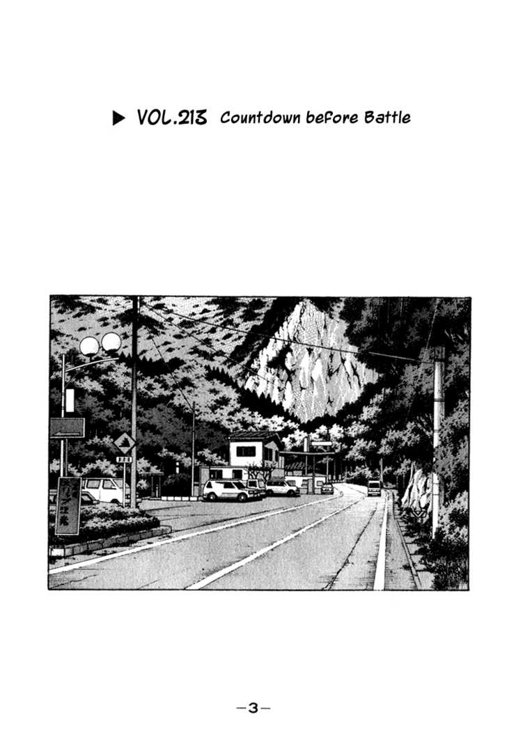 Initial D 213 Page 3