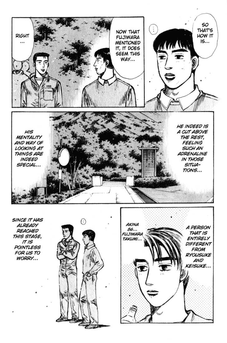 Initial D 215 Page 2
