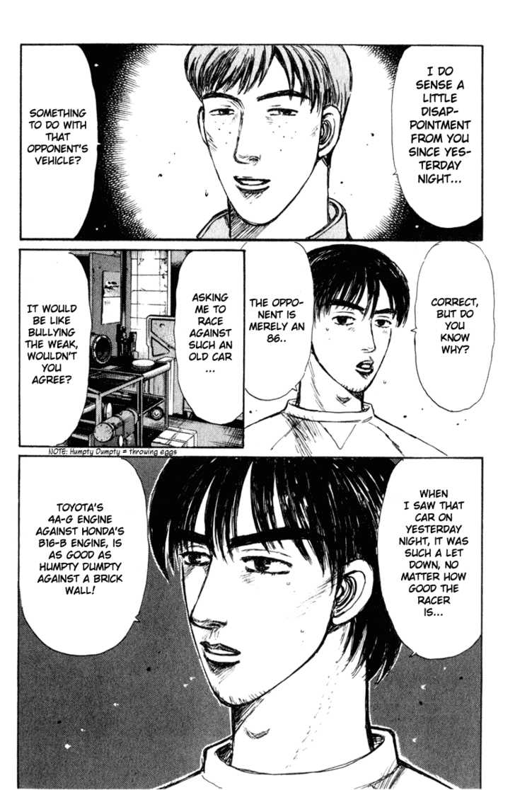 Initial D 215 Page 5