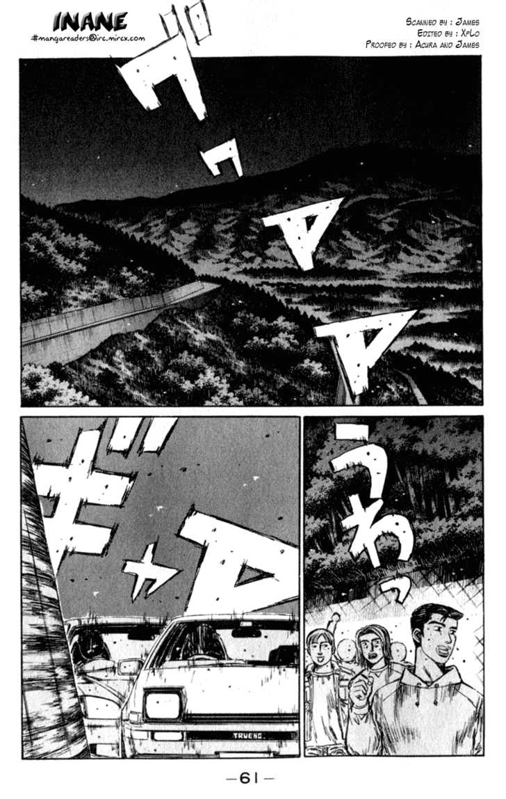 Initial D 217 Page 1