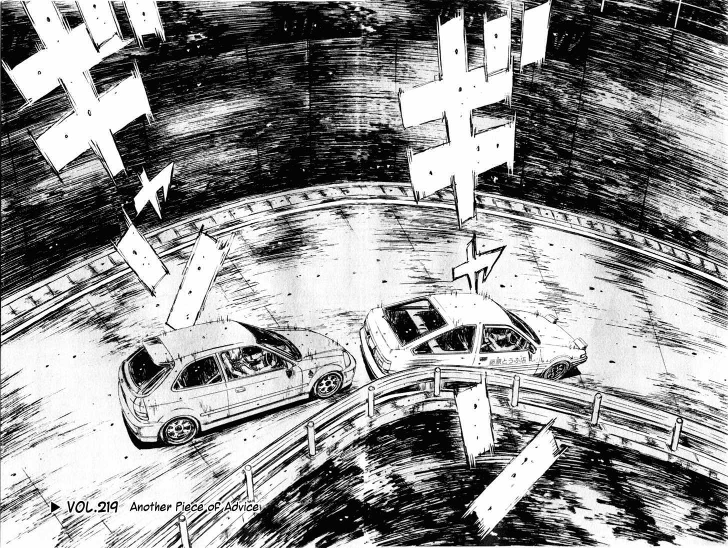 Initial D 219 Page 2