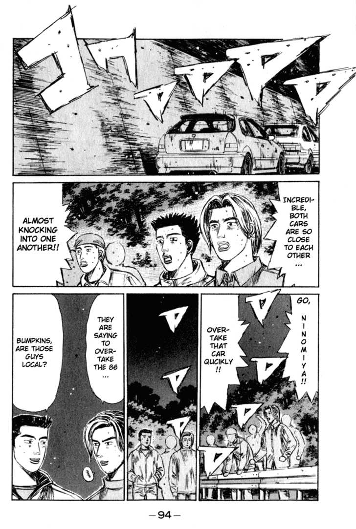 Initial D 219 Page 3