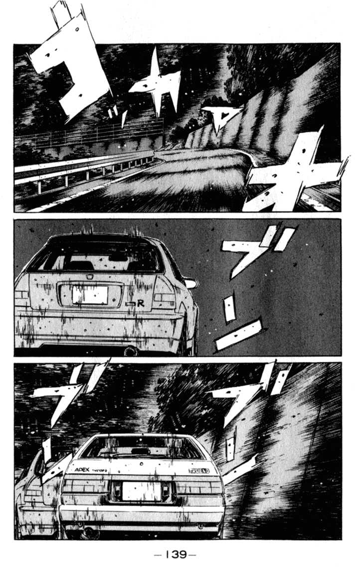 Initial D 223 Page 1