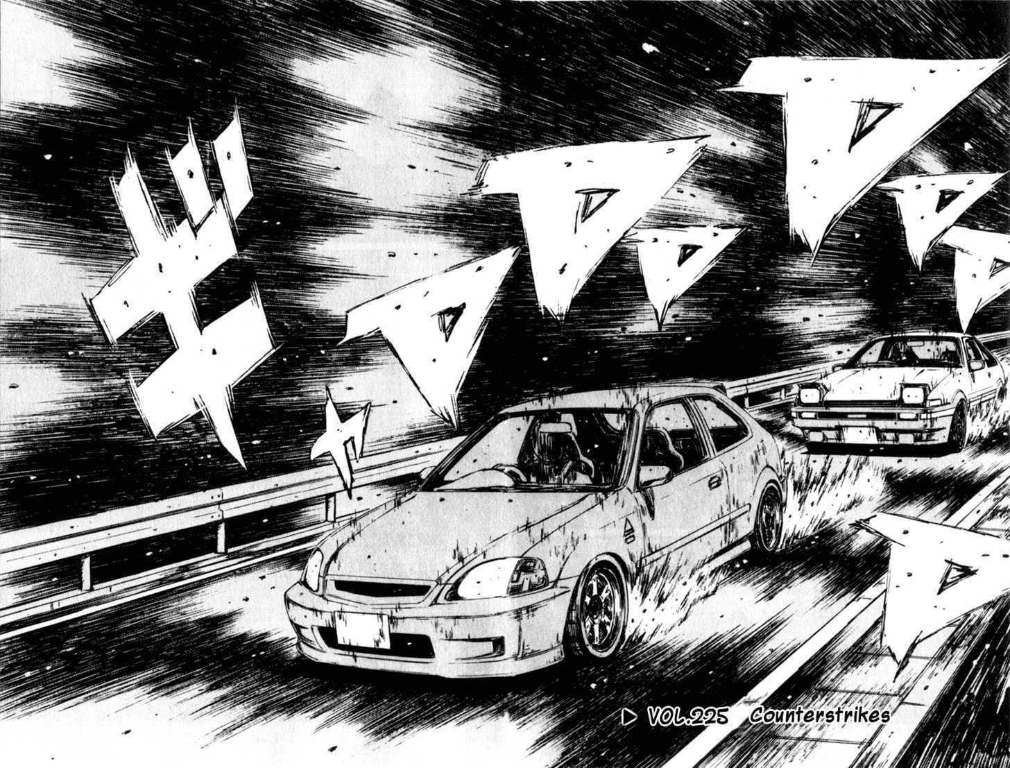 Initial D 225 Page 2