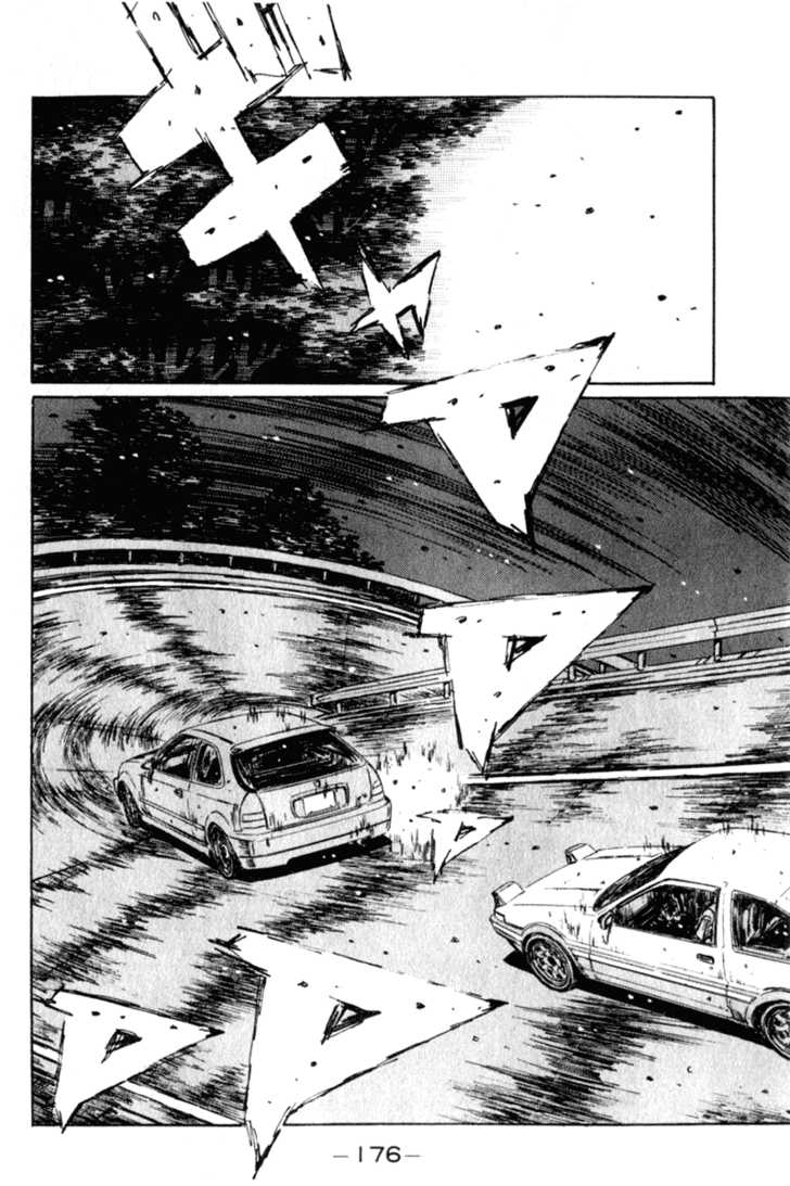 Initial D 225 Page 3