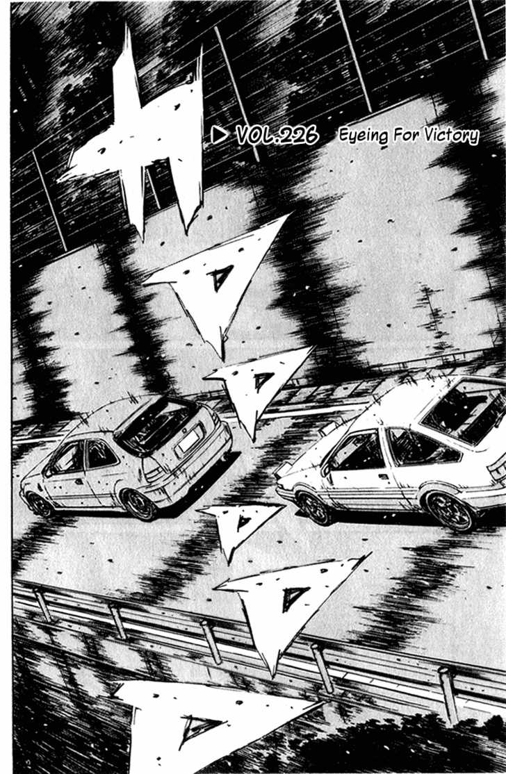 Initial D 226 Page 1