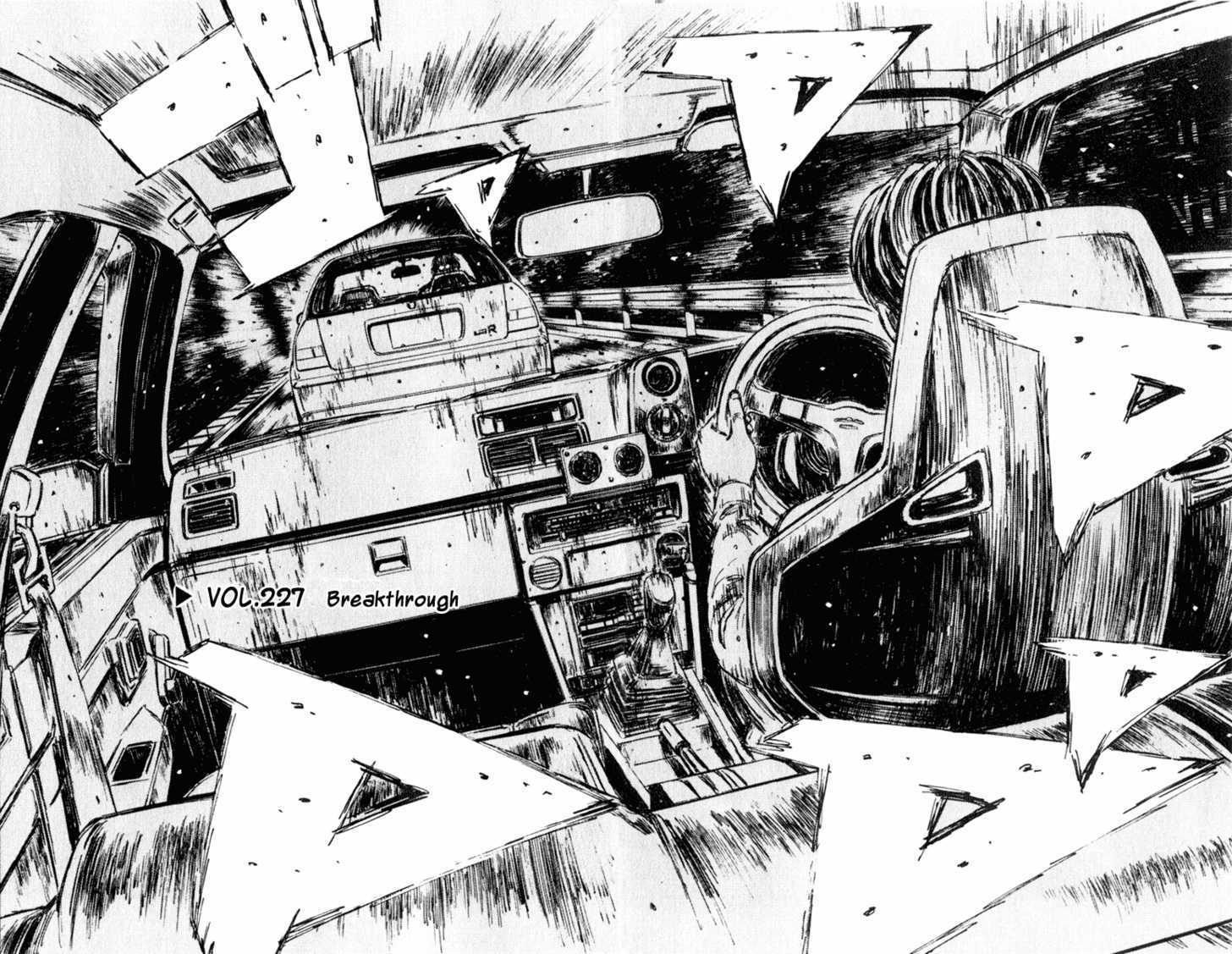 Initial D 227 Page 2