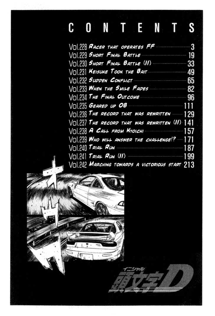 Initial D 228 Page 2