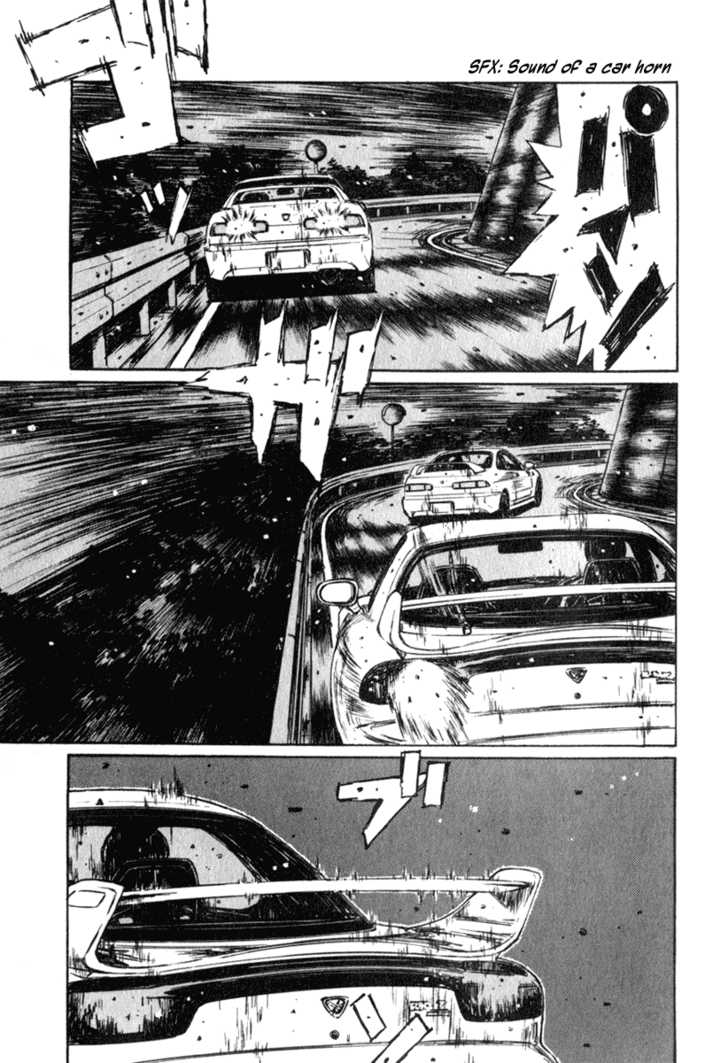 Initial D 233 Page 4