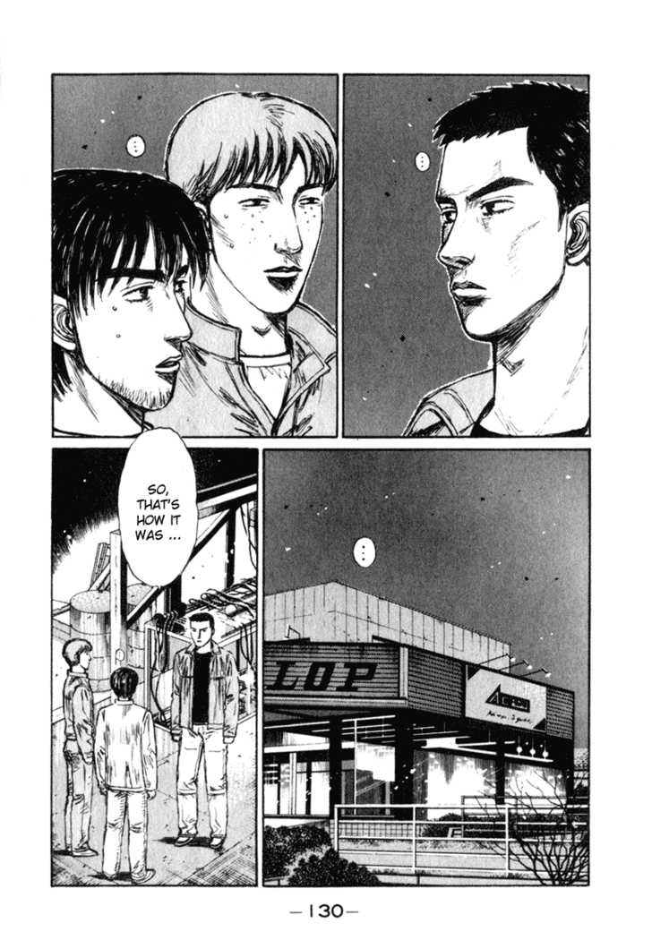 Initial D 236 Page 2