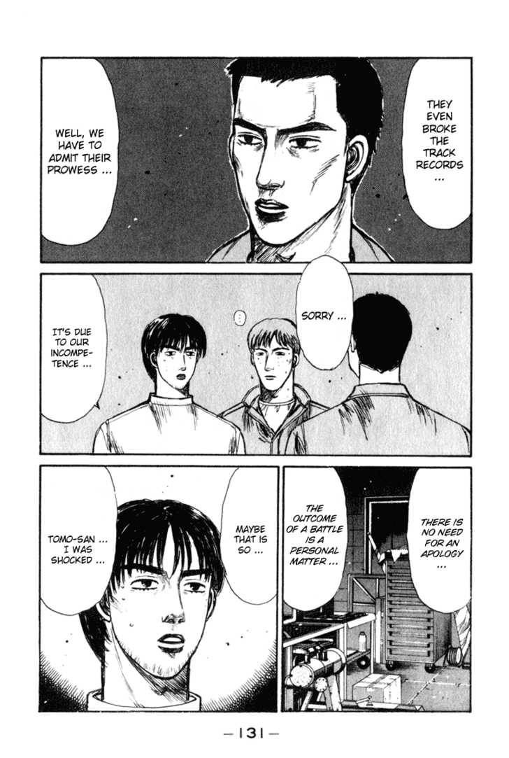 Initial D 236 Page 3