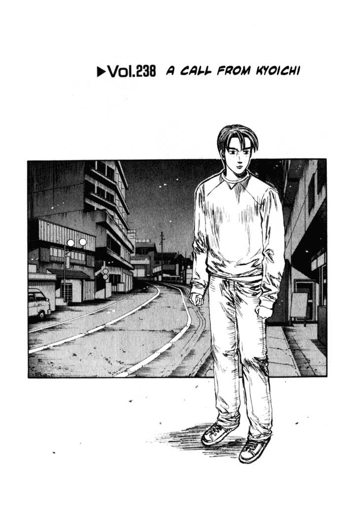 Initial D 238 Page 1