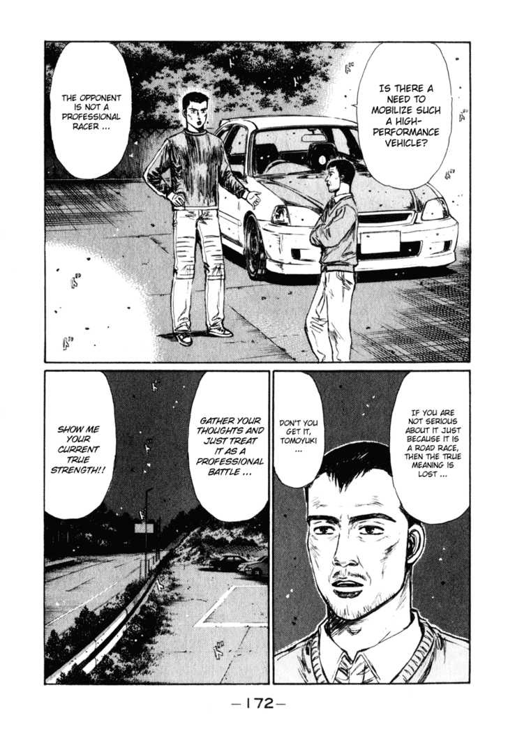 Initial D 239 Page 2