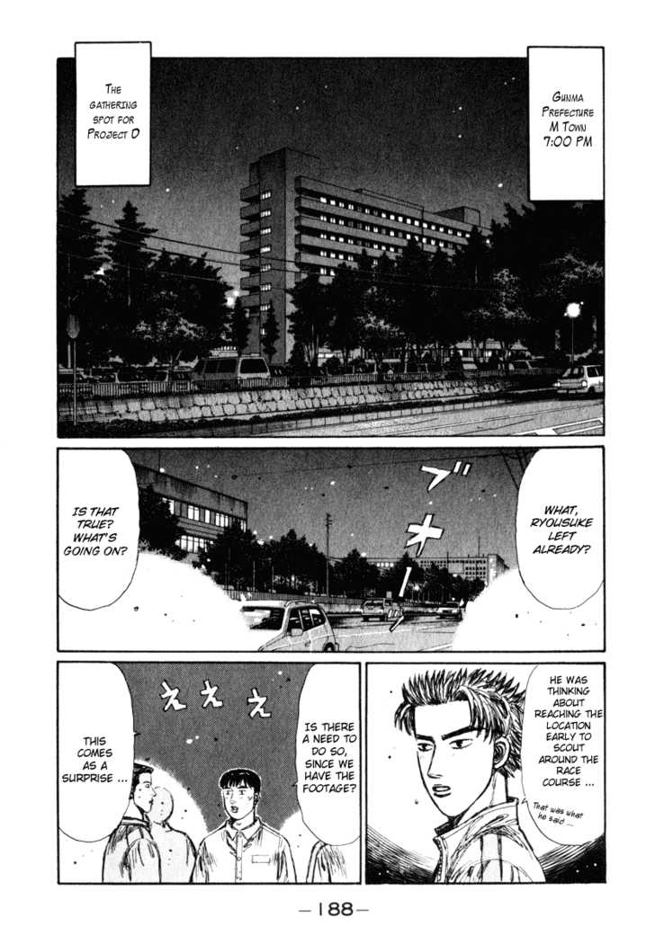 Initial D 240 Page 2