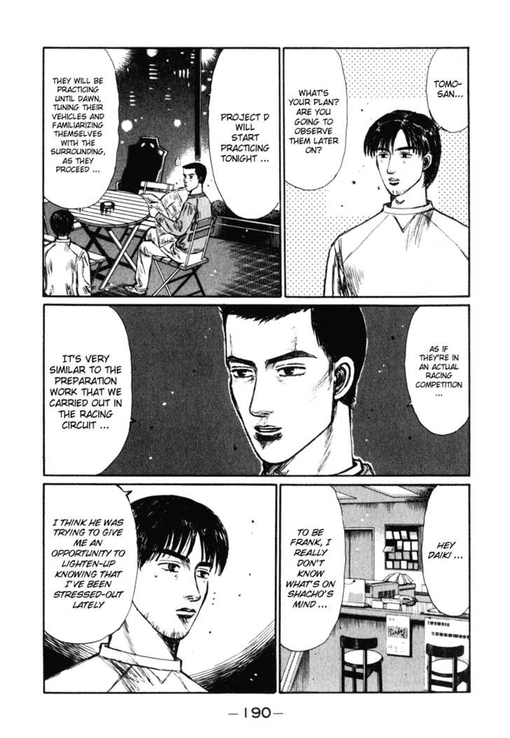 Initial D 240 Page 4