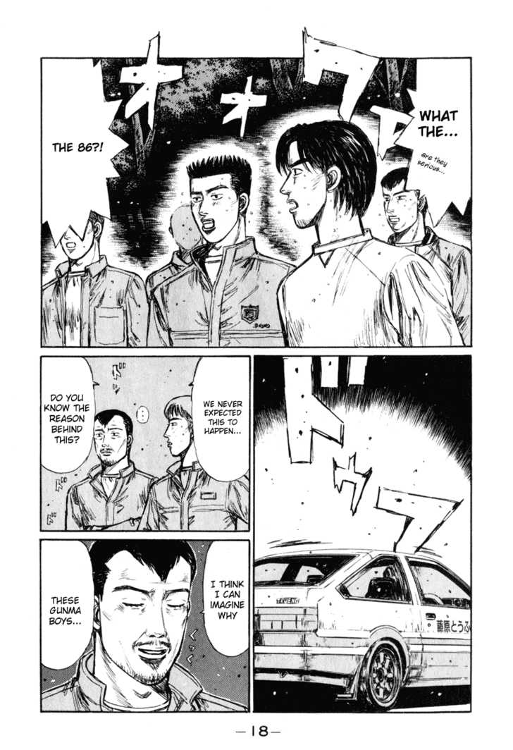 Initial D 244 Page 2