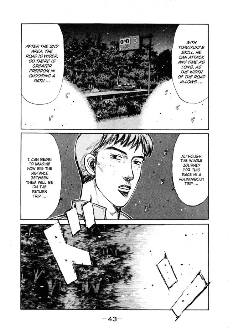 Initial D 246 Page 1