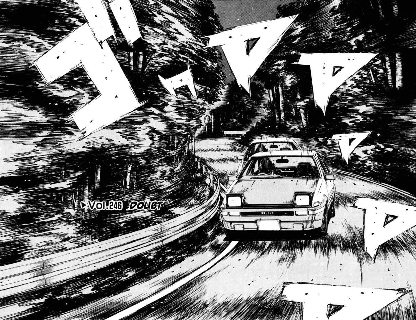 Initial D 246 Page 2