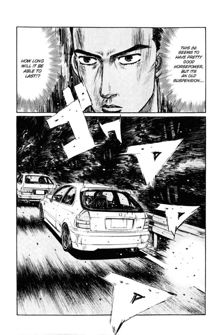Initial D 246 Page 4