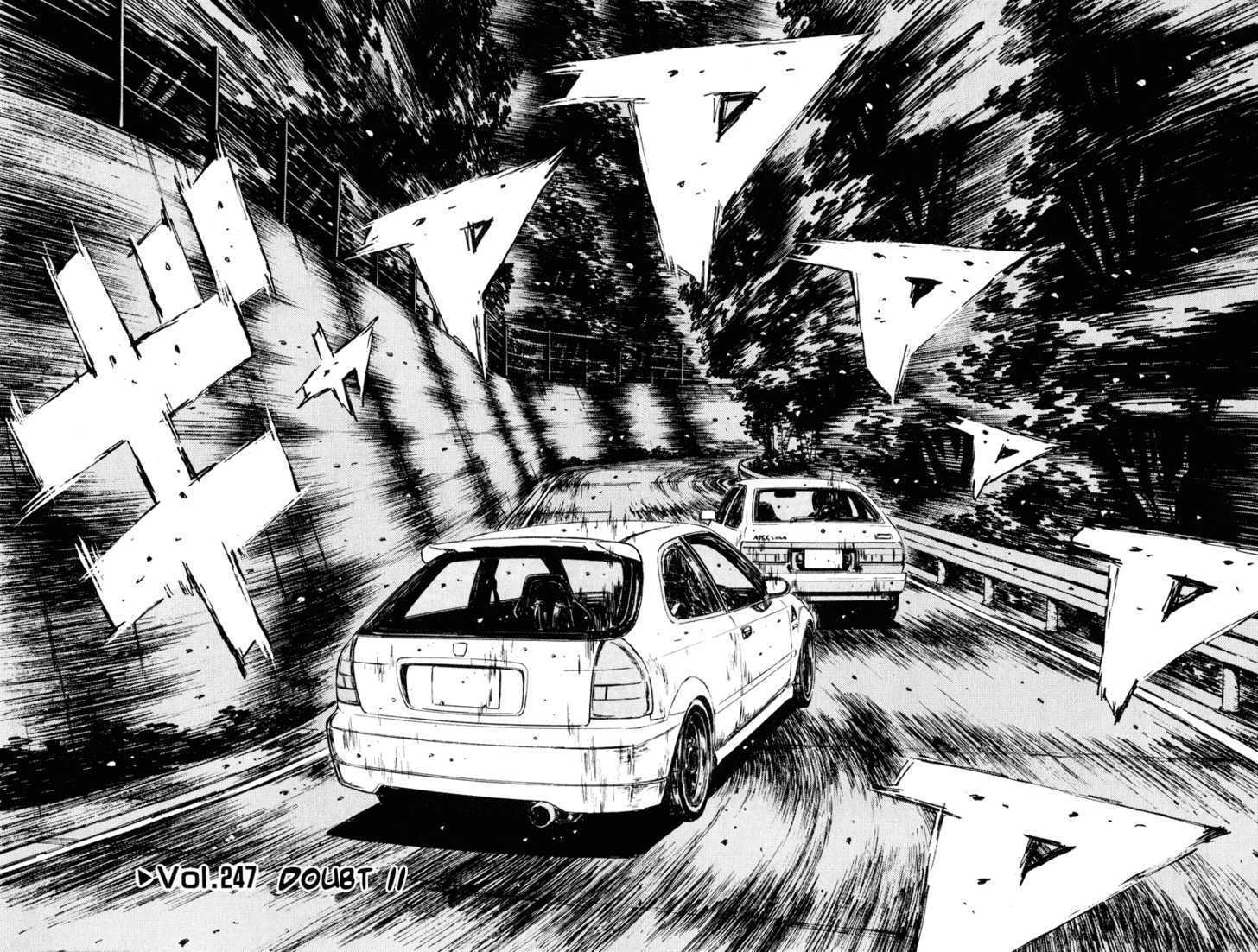 Initial D 247 Page 2