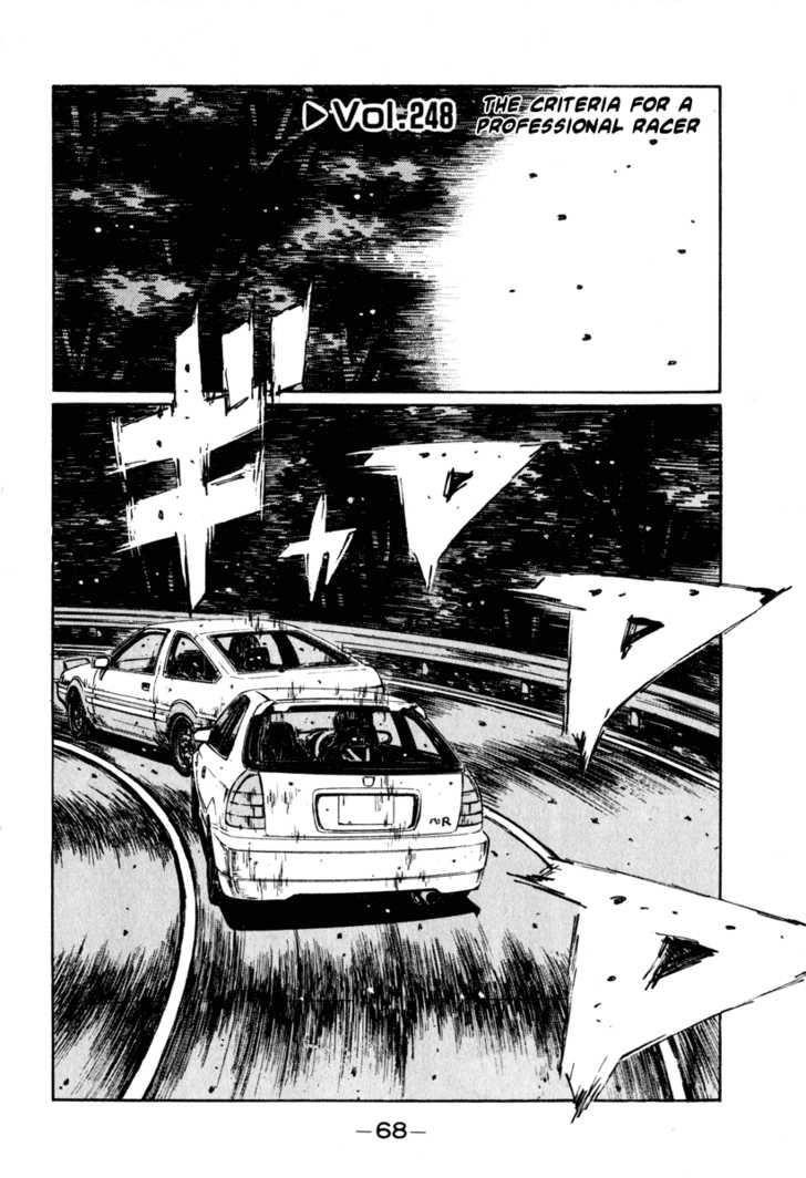 Initial D 248 Page 1