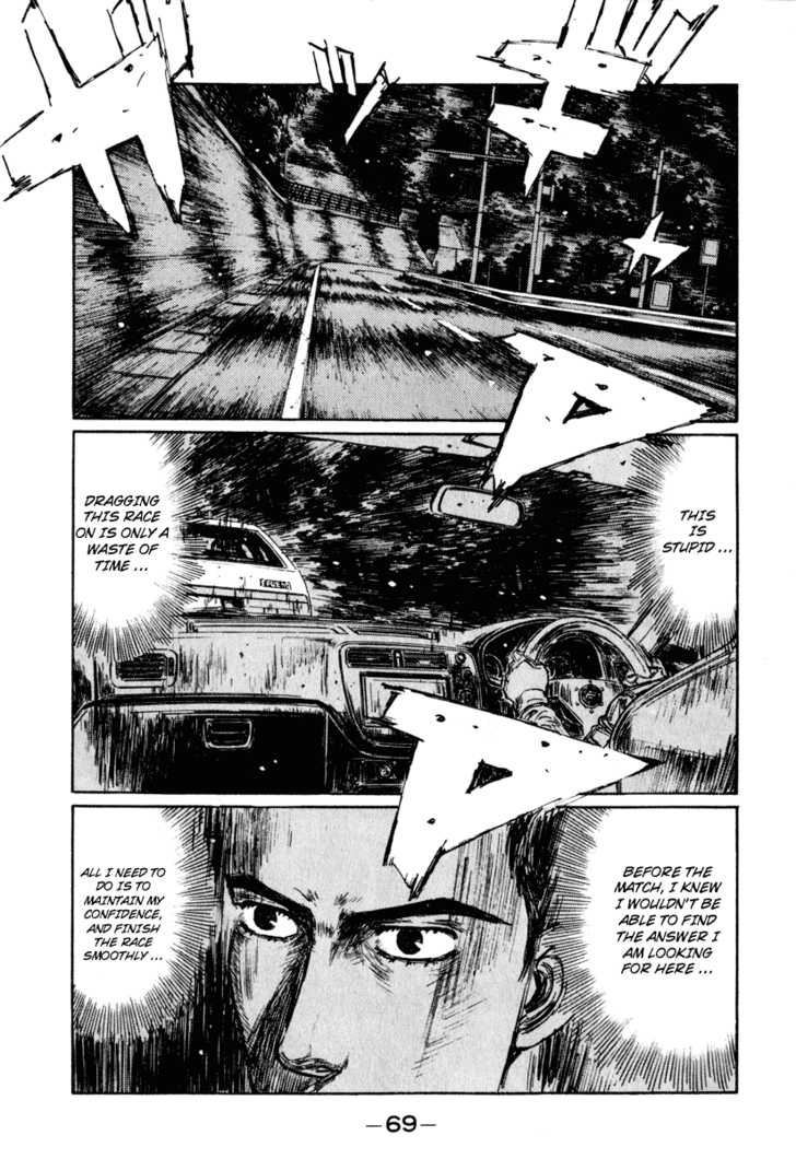 Initial D 248 Page 2