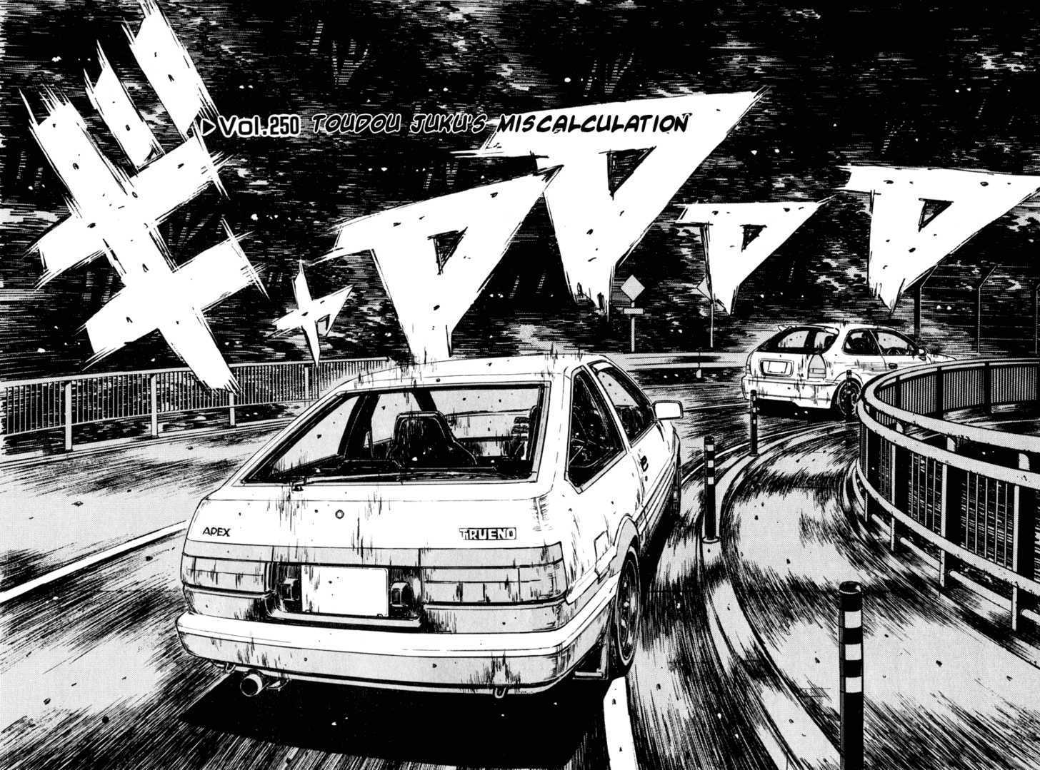 Initial D 250 Page 2