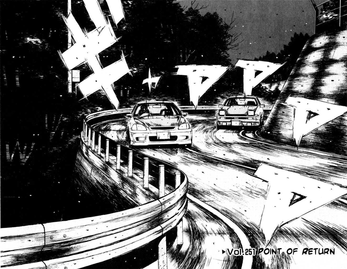 Initial D 251 Page 2
