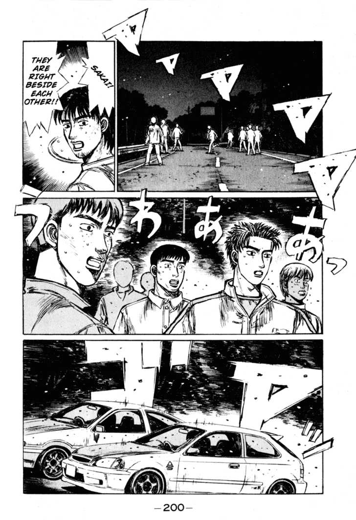 Initial D 257 Page 2