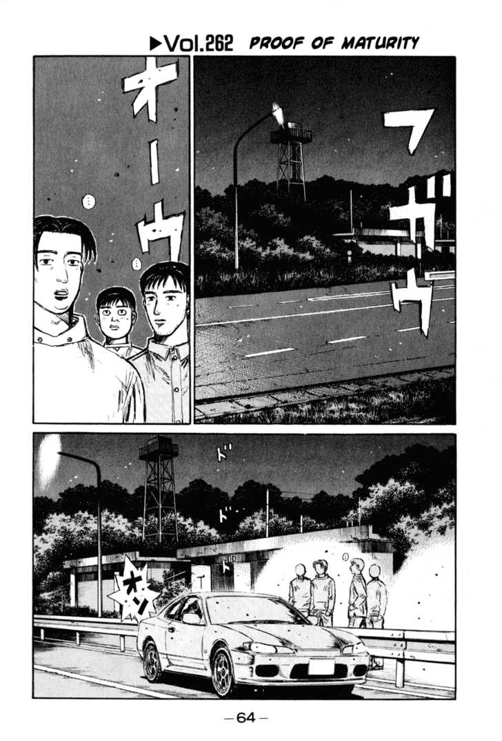 Initial D 262 Page 1