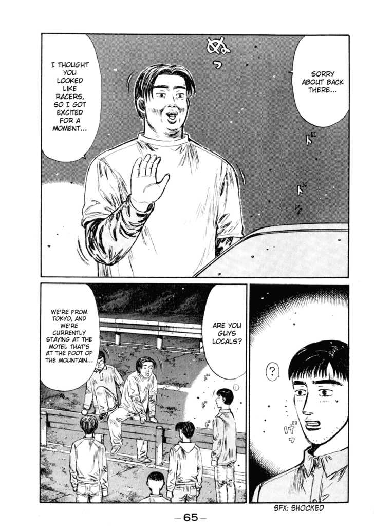 Initial D 262 Page 2
