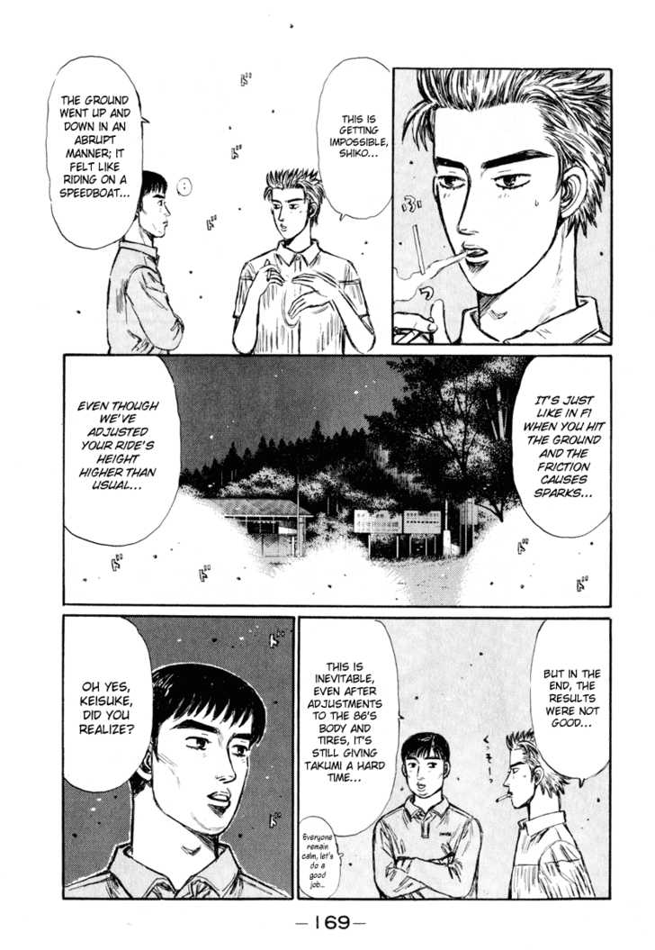 Initial D 269 Page 2