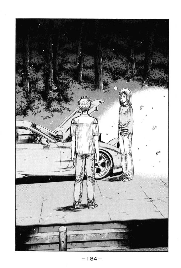 Initial D 270 Page 2