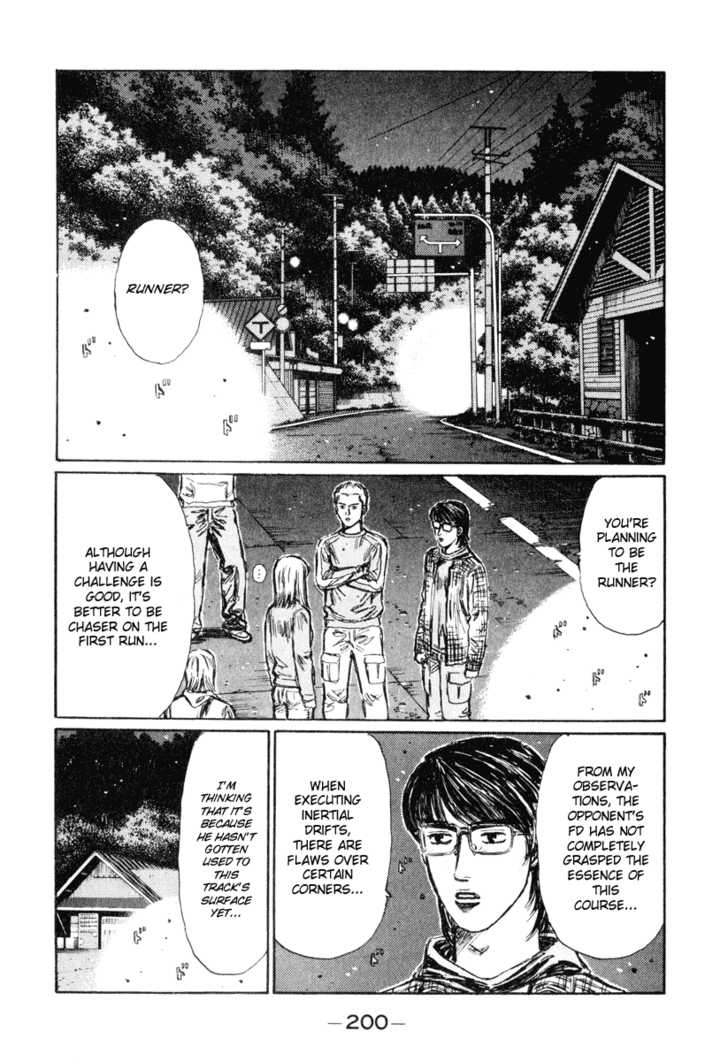 Initial D 271 Page 2