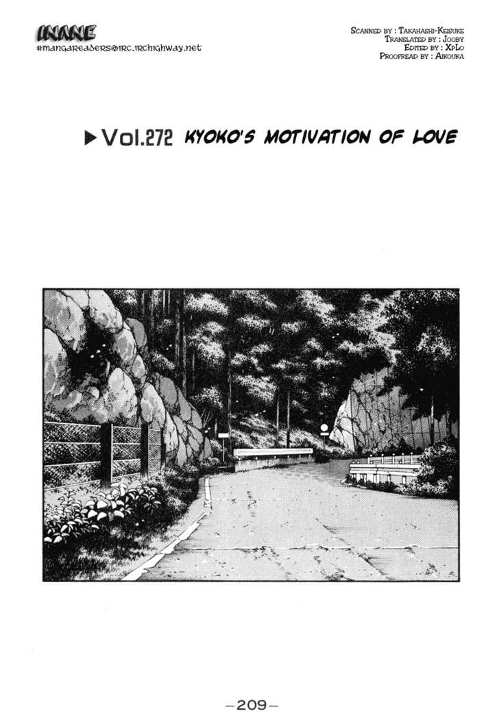 Initial D 272 Page 1