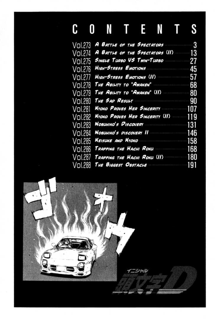 Initial D 273 Page 3