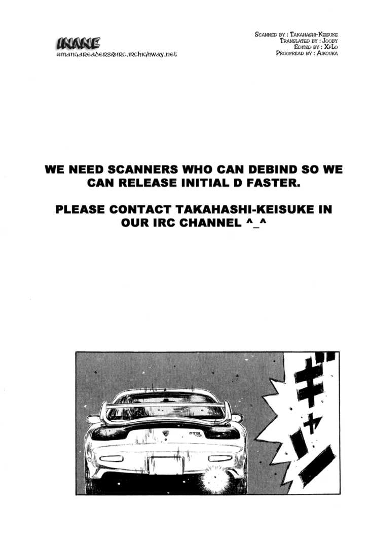 Initial D 274 Page 1