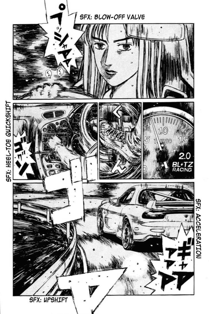 Initial D 276 Page 3