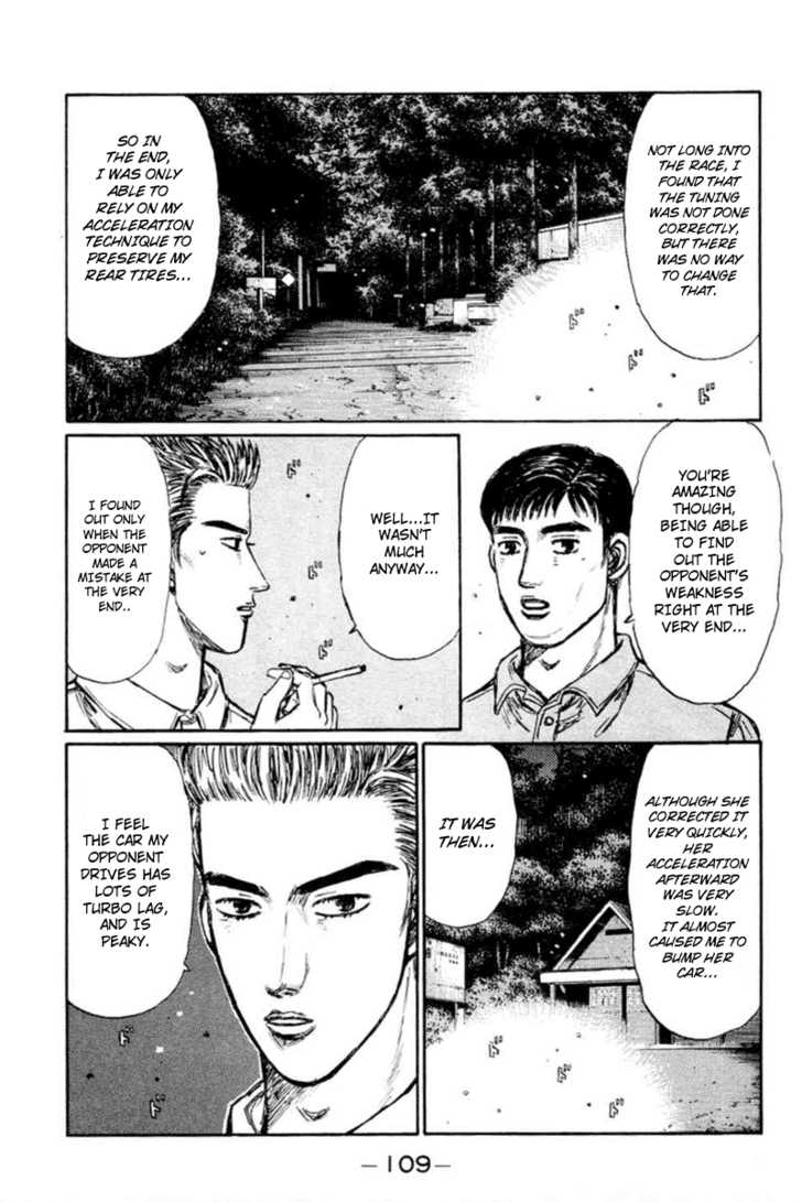 Initial D 281 Page 3