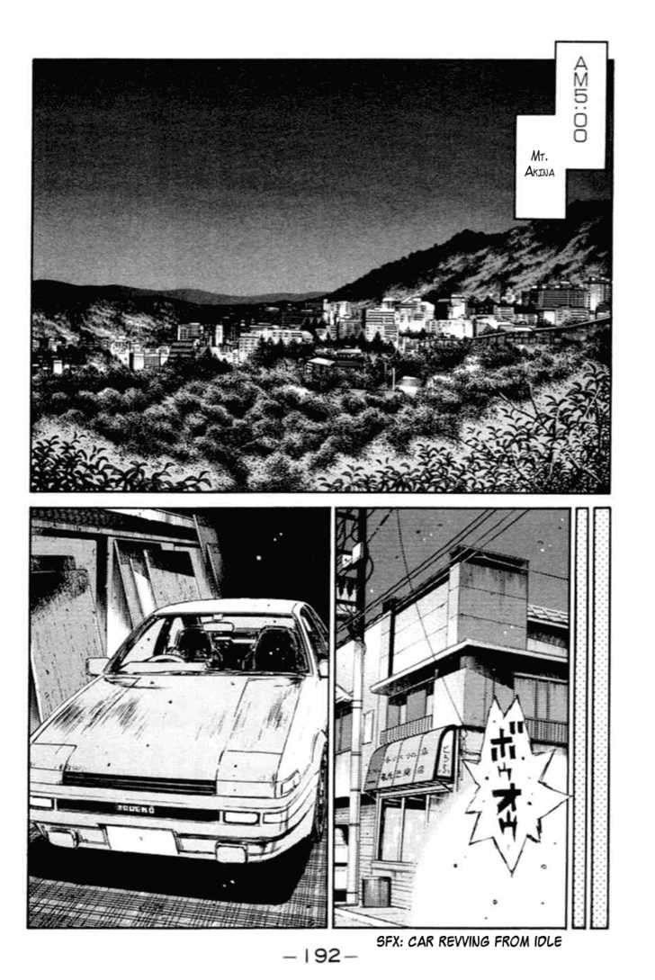 Initial D 288 Page 2