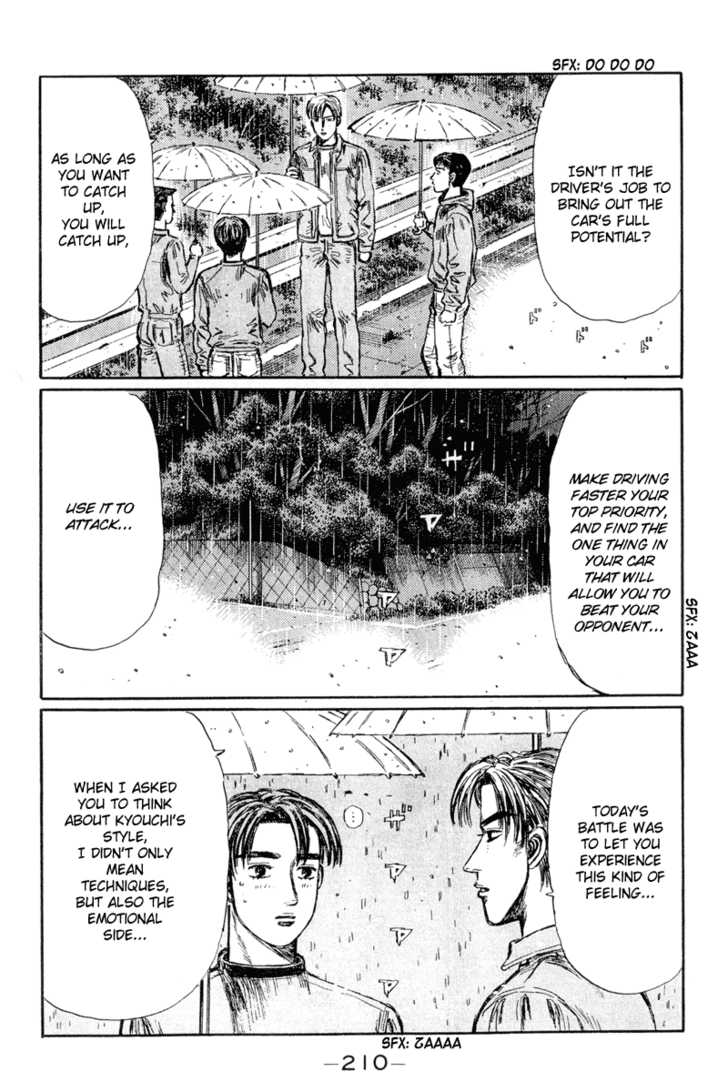 Initial D 305 Page 3