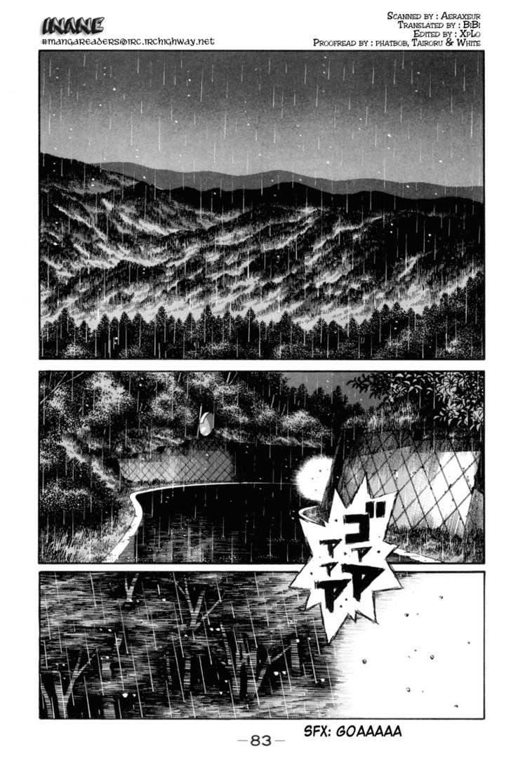 Initial D 312 Page 1